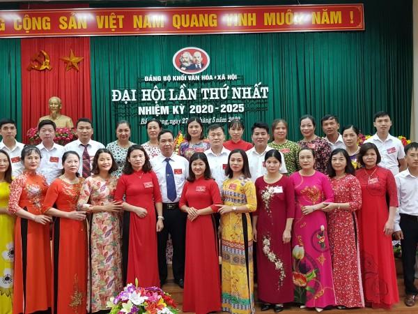 Đảng bộ khối Văn hóa – Xã hội huyện Bắc Quang tổ chức thành công Đại hội đại biểu Đảng bộ khối lần thứ nhất nhiệm kỳ 2020-2025